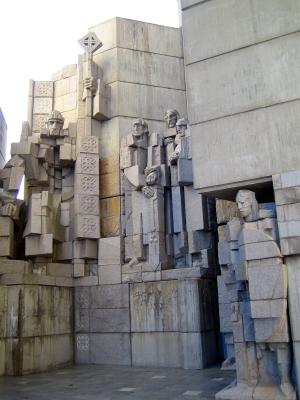 Shumen Founders of Bulgarian State
