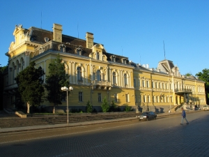 Sofia National Gallery