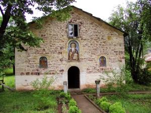 Chiprovci Village